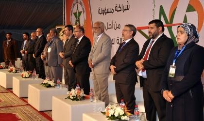 """المغرب: هزيمة قاسية لـ """"العدالة والتنمية"""" الإسلاموي الحاكم في انتخابات الغرف المهنية"""