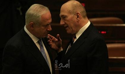رئيس الوزراء الإسرائيلي السابق أولمرت يطالب بإجراء فحص نفسي لعائلة نتنياهو