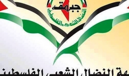 """وفد من """"النضال الشعبي"""" يهنئ الجبهة العربية بذكرى """"انطلاقتها"""""""