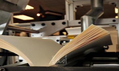 اتحاد الصناعات الورقية يٌحذر من عدم قدرة المطابع بتسليم الكتب المدرسية بموعدها