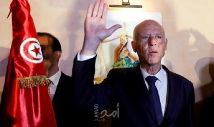 الرئيس سعيّد يطالب (460) تونسياً: إعادة الأموال مقابل الصلح