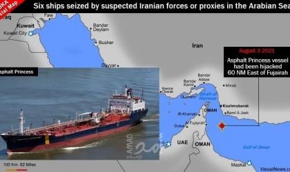 """""""ديبكا"""" العبري ينتقد غياب رد الفعل الأمريكي والإسرائيلي بشأن استهداف إيران السفن"""
