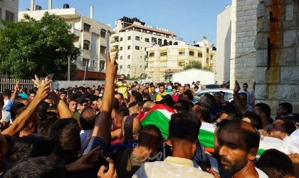 """""""قوى جنين"""" تدعو للمشاركة في تشييع جثمان الشهيد """"محمد شبراوي"""""""