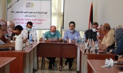مجتمعون: الأوضاع الإنسانية في قطاع غزة كارثية ويجب إيجاد حلول إسعافية