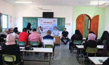"""مركز شباب الأمة يواصل مبادرته التربوية """"انطلاقة نحو التفوق"""" للأسر الشابة"""