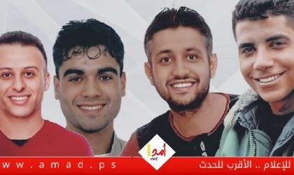 وفد من المجلس المركزي والثوري خلال زيارتهم لأهالي أسرى جلبوع: لا أمن دون تبييض سجون الاحتلال