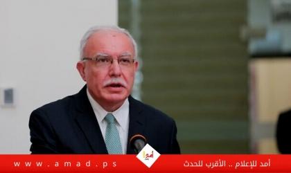 """وزير الخارجية الفلسطيني يشارك في قمة """"مبادرة الشرق الأوسط الأخضر"""" في الرياض"""