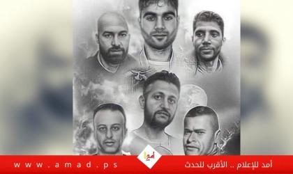 غزة: عشرات الفلسطينيين يشاركون في وقفة تضامنية مع الأسرى الستة