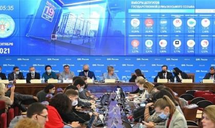 """حزب """"روسيا الموحدة"""" يحصل على نحو 50% من الأصوات في انتخابات مجلس الدوما"""