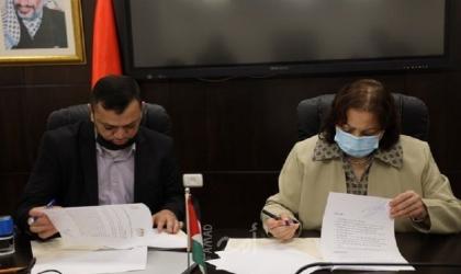 وزيرة الصحة توقع مع هيئة الأعمال الخيرية العالمية مذكرة تفاهم