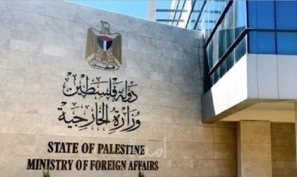 """الخارجية الفلسطينية: عجز المجتمع الدولي حماية """"نشاط رياضي"""" في القدس يشكك بقدرته على حماية حل الدولتين"""