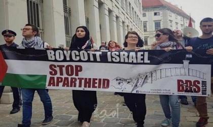 طلاب جامعة فرجينينا الأمريكية يدعو الجامعة لمقاطعة جميع مؤسسات الاحتلال الإسرائيلي