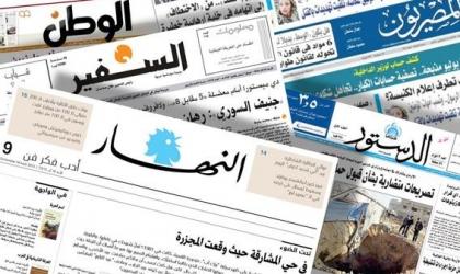 أبرز عناوين الصحف العربية فيما يخص الشأن الفلسطيني 2019-5-26