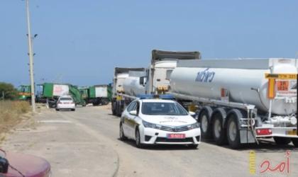 غزة: سلطات الاحتلال تغلق معبر كرم أبو سالم