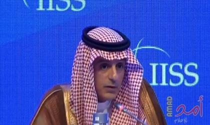 من أوروبا: الجبير يطالب قطر مجددا بتغيير سلوكها