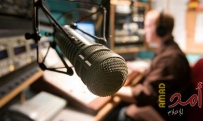 غزة: إعلاميون يطالبون بدعم الإذاعات المحلية وإعفائها من الرسوم