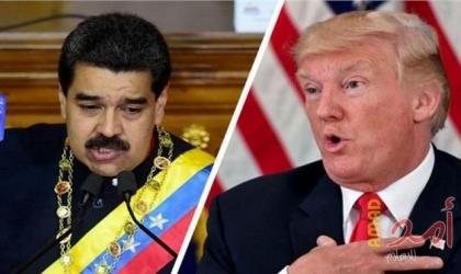 """مادورو: """"ترامب"""" يفعل بفنزويلا ما فعله هتلر فى أوروبا"""