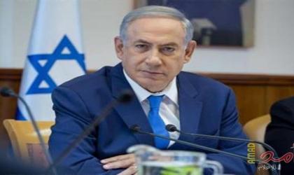 إعلام عبري: النيابة الاسرائيلية تستعد لفتح ملف فساد جديد ضد نتنياهو