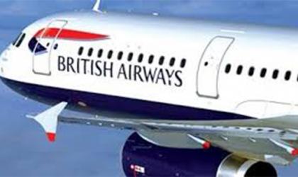 الجارديان: بريطانيا تخطط لرفع حظر السفر السياحي