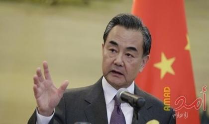 وزير الخارجية الصيني: الولايات المتحدة تصبح أكبر محرك لعسكرة بحر بكين الجنوبي