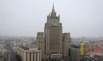 روسيا: تعليق خطط إسرائيل لضم أجزاء من الضفة بموجب الاتفاق مع الإمارات أمرا مهما