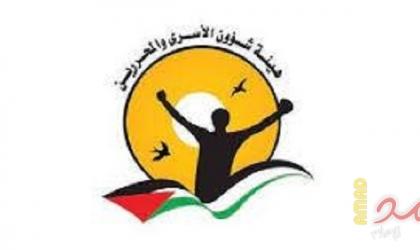 """""""هيئة الأسرى"""": استقرار الحالة الصحية للمصاب منصور عمرو"""