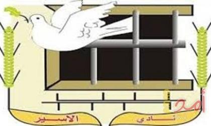 نادي الأسير: قوات الاحتلال تصدر قرار خطي يقضي بالإفراج عن الأسير المريض مسالمة