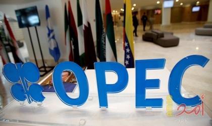 أوبك: سيرتفع الطلب على النفط إلى 110 مليون برميل بحلول عام 2040