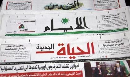 عناوين الصحف الفلسطينية 22/3/2021