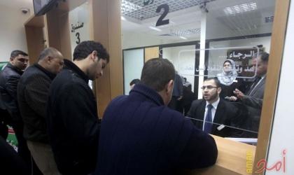 مالية حماس تعلن موعد صرف مساعدات جرحى وشهداء مسيرات كسر الحصار