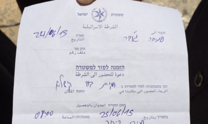 """شرطة الاحتلال تسلم الأسير المحرر """"أنور عبيد"""" بلاغ استدعاء لمراجعة مخابراتها"""
