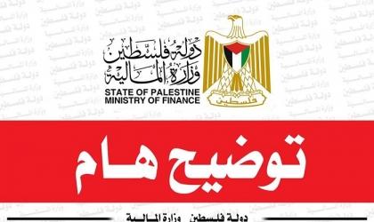مالية غزة: تنفيذ 55 عطاءً في النصف الأول من العام الجاري