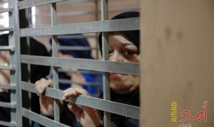 فلسطين  للدراسات: 8 أسيرات يقضين أحكاماً بالسجن القاسي لأكثر من10 سنوات