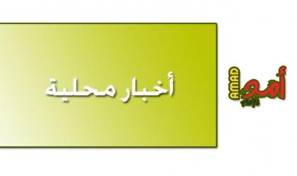 رضوان: تحضيرات لعقد مهرجان مركزي في رام الله بحضور دولي