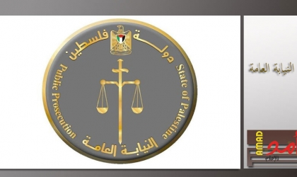 النائب العام: نهدف من الزيارات التفقدية للمراكز الشرطية تعزيز تضافر الجهود في بسط الأمن والعدالة