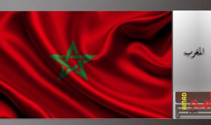 """المغرب يندد بنشر """"أخبار زائفة"""" عن اختراق هواتف شخصيات مواطنين وأجانب"""