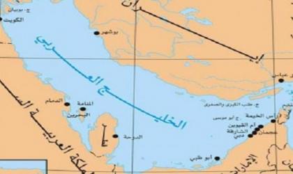 هولندا تعلن انضمامها إلى البعثة الأوروبية لمراقبة مياه الخليج