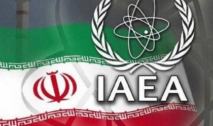 وكالة الطاقة الذرية: إيران بدأت تخصيب اليورانيوم بأجهزة طرد متطور
