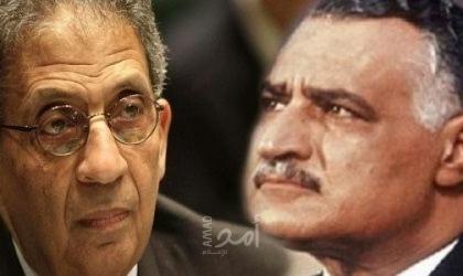 """مفكرين ناصريين يفندون حديث """"عمرو موسى"""" عن وجبات الزعيم الخالد جمال عبد الناصر"""