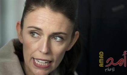 رئيسة وزراء نيوزيلندا تكشف خططاً جديدة لاحتواء كورونا