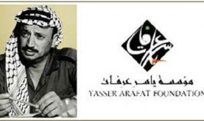 """مؤسسة ياسر عرفات"""" تعلن عن 5 منح بكالوريوس للدراسة في مصر"""