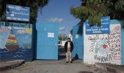 أبو عاذرة: إغلاق المدارس لا يعني وقف العملية التعليمية