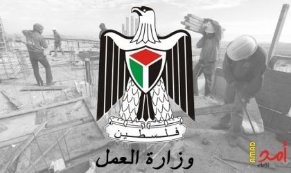 وزير العمل: 89 % يطبقون ويلتزمون بالحد الادنى للأجور في فلسطين