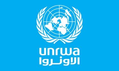 الأونروا: استئناف توزيع المساعدات الغذائية على اللاجئين في قطاع غزة اعتبارا من الخميس