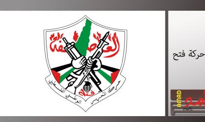 """فتح: لم يتم بعد تحديد مكان وزمان المهرجان المركزي القادم ضد """"الضم"""""""