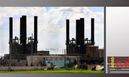 كهرباء غزة: عجز في جدول وصل الكهرباء يصل لساعتين