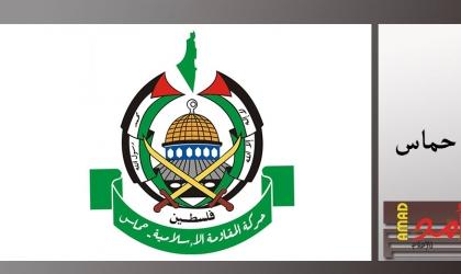حماس ترحب برسالة النواب الأوروبيين حول الأوضاع في الأراضي الفلسطينية والاستيطان
