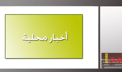 """غزة: إطلاق حملة مناصرة رقمية لدعم ومساندة النساء صاحبات المشاريع الصغيرة في ظل جائحة """"كورونا"""""""