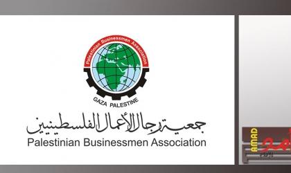 جمعية رجال الأعمال تستنكر تصريحات مجدلاني وتطالب الرئيس ورئيس الحكومة بمحاسبته