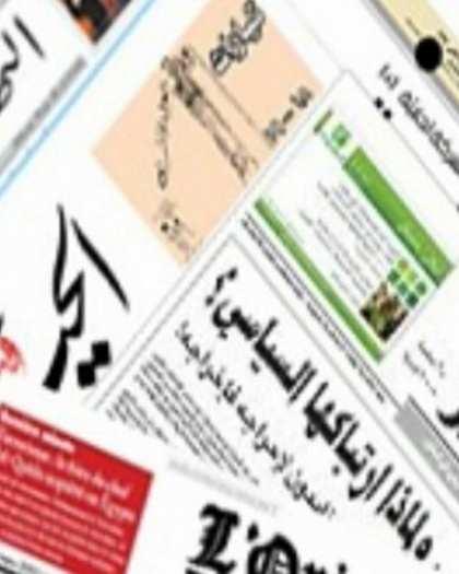 أبرز عناوين الصحف العربية في الشأن الفلسطيني 14/1/2020